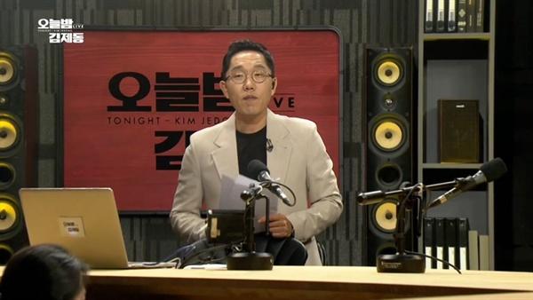 KBS 1TV <오늘밤 김제동>의 한 장면