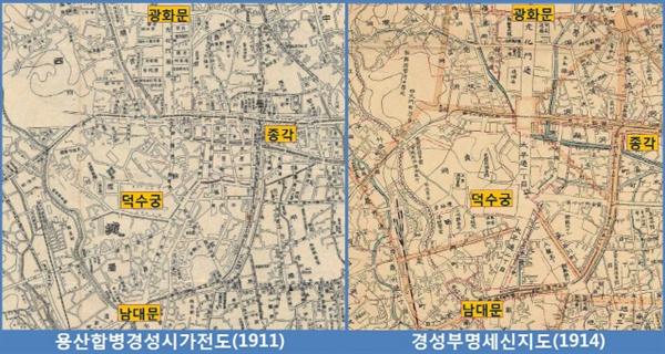 일제강점기 태평로(광화문~남대문 구간) 건설 전후의 변화