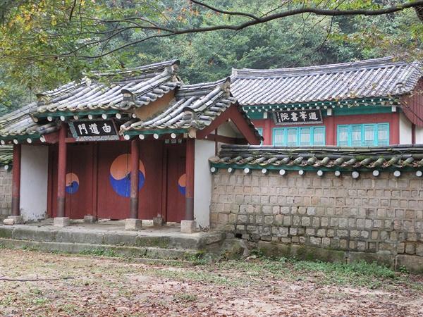 조광조 등을 제사지내는 도봉서원. 서울 도봉산에 있다.