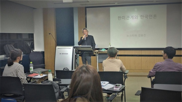 김용진 뉴스타파 대표가 10월1일 열린 <미국은 우리에게 무엇인가> 연속강연회 1강에서 '한미관계와 한국언론'을 주제로 강연하고 있다