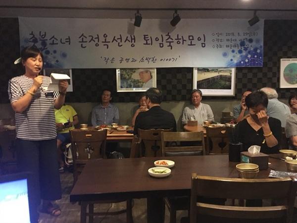 """""""촛불 소녀""""  손정옥 선생 퇴임 축하 모임 진여상 시절의 제자가 축하와 회고의 글을 읽고 있다"""