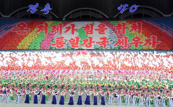 5일 오후 평양 능라도 5.1경기장에서 열린 대집단체조와 예술공연 '빛나는 조국'이 진행되고 있다. 이날 공연은 10.4선언 11주년 기념행사 참석차 방북중인 남측대표단이 지켜봤다.