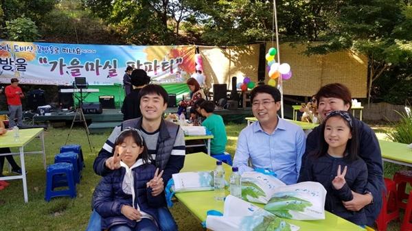 7일 도비산 자락에서 열린 꼼방울 '가을마실 팜파티'에 모인 가족들이 사진을 찍으며 즐거워 하고 있다.