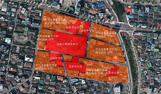 <오마이뉴스>에 두 차례에 걸쳐 게재된 동사모 주민들이 예상하는 교회 주차장 지역