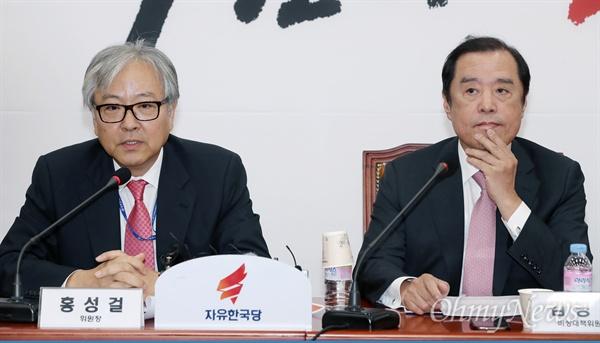 2018년 10월 8일 국회에서 열린 자유한국당 가치와 좌표 재정립 소위원회 회의에서 홍성걸 위원장이 모두발언 하고 있다. 오른쪽은 김병준 비대위원장.