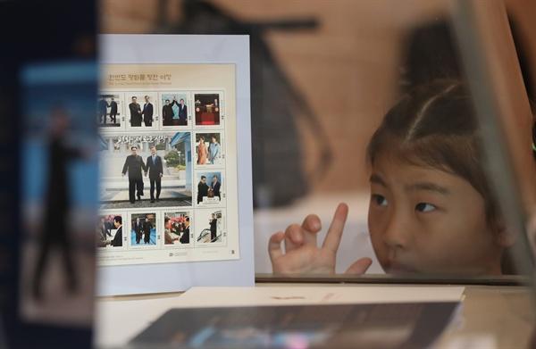 (서울=연합뉴스) 김주성 기자 = 2일 문화역서울284(옛 서울역사)에서 개막한 '2018 대한민국 우표전시회'를 찾은 한 어린이가 남북정상회담 기념우표를 관람하고 있다. 6일까지 '우표, 세상을 만나다'를 주제로 열리는 이번 전시회에는 최초의 북한 우표를 비롯해 'UN군 6.25 사변 참가기념 우표' 등 희소성이 높은 우표들이 전시된다. 2018.10.2