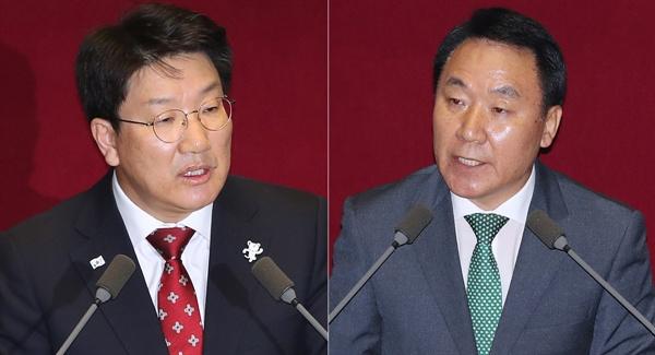 권성동 자유한국당 의원(왼쪽)과 염동열 자유한국당 의원