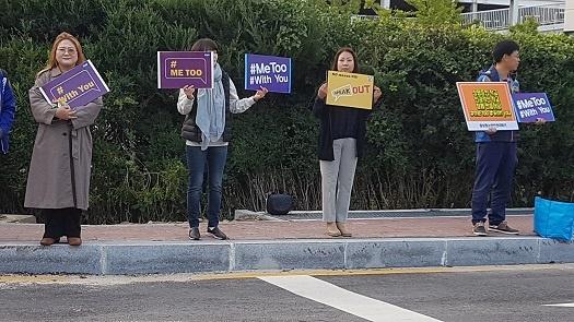 충남 시민단체회원들이 논산여상 앞에서 위드유(with you) 캠페인을 벌이고 있다.