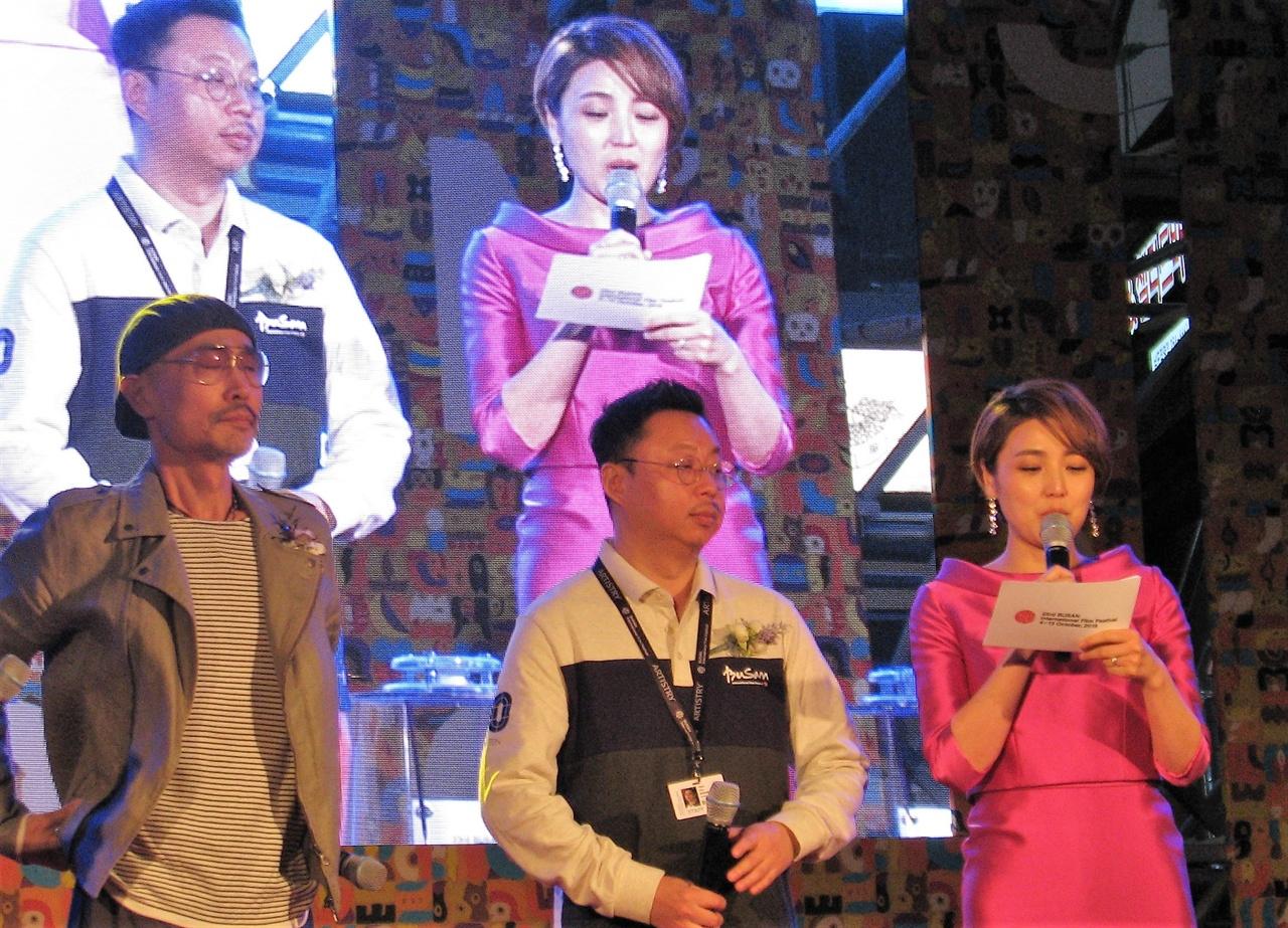 지난 3일 남포동에서 열린 부산영화제 전야제에 참석한 조원희 감독(가운데). '커뮤니티 BIFF' 책임을 맡았다.