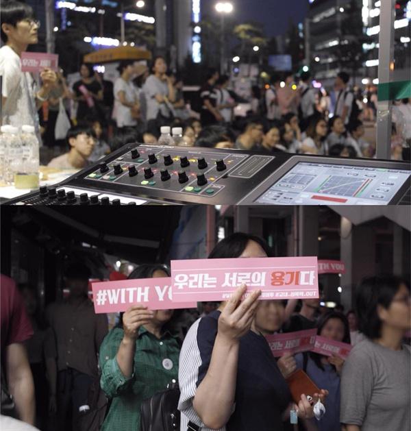 노원에서 문화제 '응답하라 스쿨미투'가 진행되고 있는 모습