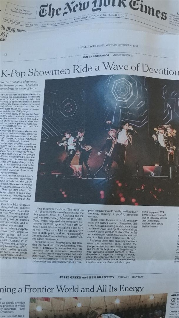 '뉴욕타임스'의 BTS 공연 리뷰 기사.