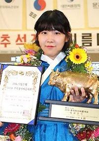 강지현 선수가 매화장사에 오른 뒤 기념사진을 찍고 있다.