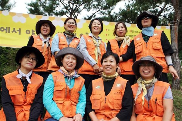 향림원의 주요 활동가 주부들.