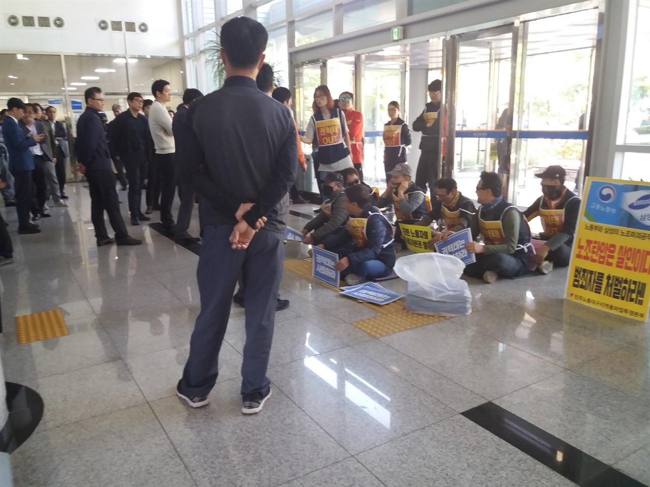 민노총 노동자들과 대치중인 노동청 관계자들  민노총 노동자들이 입구에 들어서자 강하게 몸싸움을 벌인뒤 대치중에 있다.