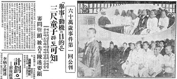6.10만세운동 관련자 재판을 다룬 동아일보 보도 기사(1926. 101. 3) 박두종은 재판정에서 재기넘치며 분명한 어조로 6.10만세운동의 정당성을 설파하였다.