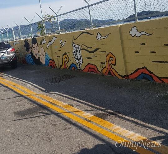 창원 김주열열사 시신인양지 벽화 앞에 주정차 금지구역이 표시되었다.
