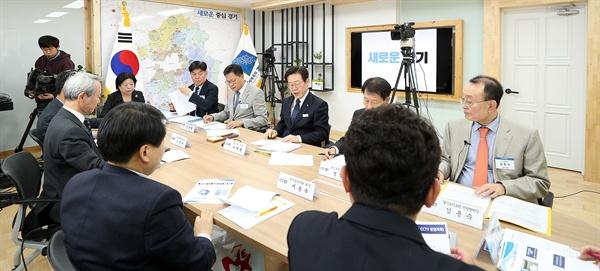 경기도의료원 수술실 CCTV 설치 시범운영에 따른 토론회