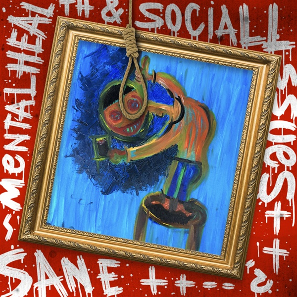 산이의 신곡 'Wannabe Rapper'가 힙합팬들에게 많은 비판을 받고 있다.