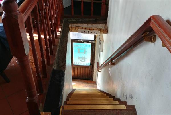2층은 몇 년 전까지 이 동네에서 오랜 시절 다방으로 운영됐다.