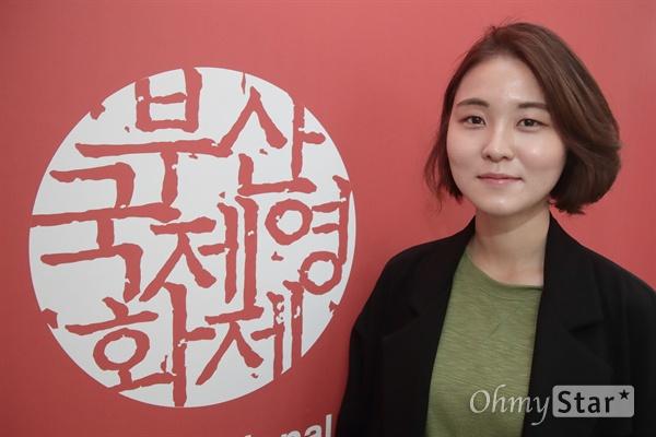 제23회 부산국제영화제(BIFF) 한국 단편 경쟁 부문에 초청된 영화 <아프리카에도 배추가 자라나> 연출한 이나연 감독.