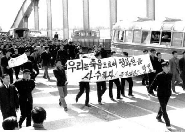 """1964년 한-일회담 반대운동 당시 한강인도교를 건너는 중앙대학생들 중앙대생들은 4.19혁명 때 한강을 건너 행진한 이래 역사의 주요 분기점마다 수천의 대학생들이 대오를 형성하고 한강을 건넜다. 이로부터 """"중앙대생이 한강을 건너면 역사가 바뀐다!""""는 말이 생겼다."""