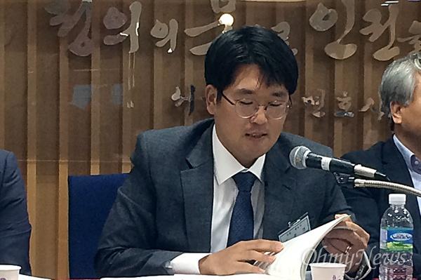 백종건 변호사가 '양심적병역거부와 대체복무제 도입에 관한 심포지엄'이 16일 오후 서울 서초구 변호사회관에 참석해 발언하고 있다.