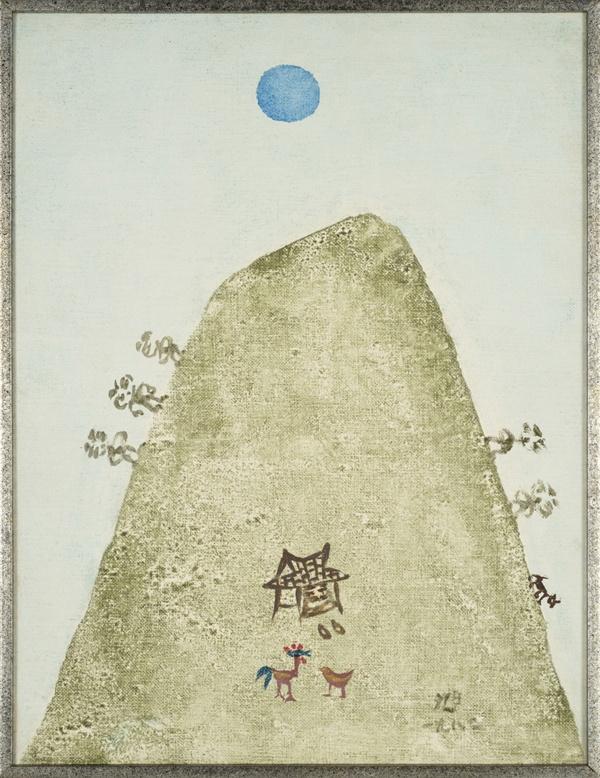 산 (1982년 작) (사진은 장욱진미술문화재단에서 제공받은 자료입니다. 저작권자의 허락없는 무단 사용을 금합니다.)
