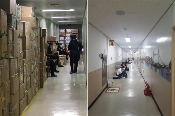 대형유통업체 판매직 노동자들이 복도나 창고에 앉아 쉬고 있다.