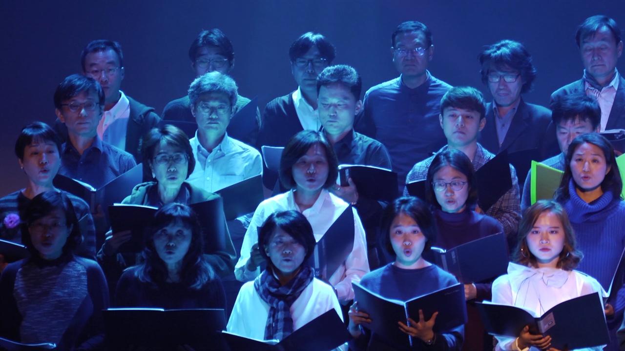 <나의 노래 : 메아리>의 한 장면. 2017년 11월 40주년 기념 공연 모습