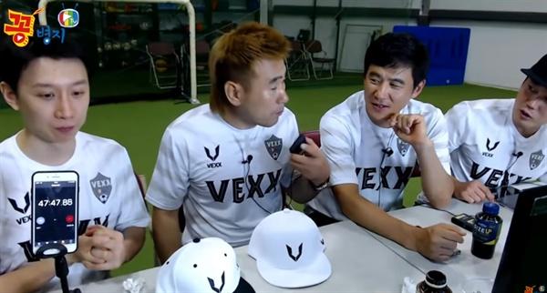 전 국가대표 축구 골키퍼 김병지가 운영하는 < 꽁병지TV >의 방송 한 장면.  김민구 해설위원(왼쪽)외에  박건하 전 감독(오른쪽에서 두번째), 송종국 등 전현직 대표선수들이 대거 출연할 만큼 화려한 인적 구성을 자랑한다.