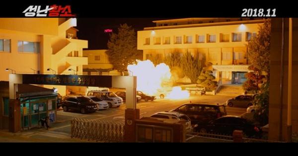영화 <성난황소>의 한 장면.
