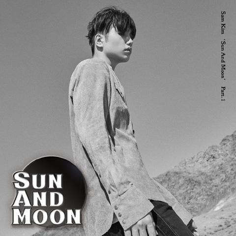 샘김의 정규 1집 < Sun and Moon Part.1 > 표지