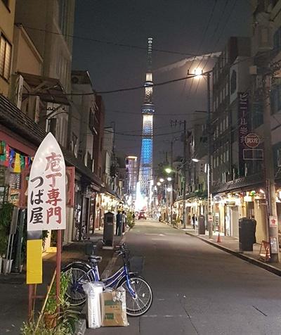 아사쿠사의 갓파도구거리에서 보이는 스카이트리. 너무나도 일본적인 은은한 색깔의 불빛이 주민과 관광객들의 등대 역할을 한다.