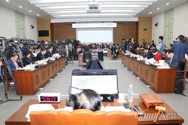 경북도청에서 26일 국회 행정안전위 국정감사가 열렸다.