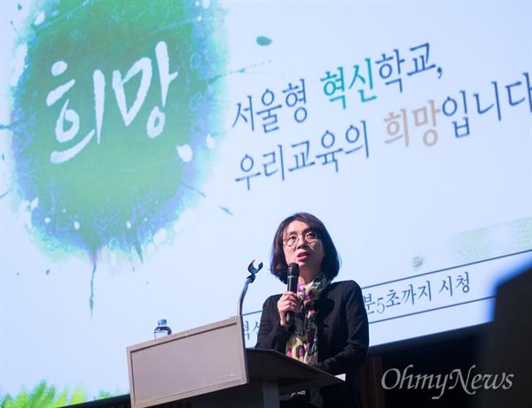 26일 오후 서울 중구 대한상공회의소에서 <오마이뉴스>, 사단법인 꿈틀리 주최로 열린 행복교육박람회에서 사례발표를 하고 있다.
