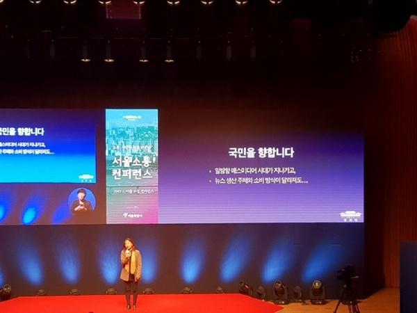 정혜승 청와대 디지털소통센터장