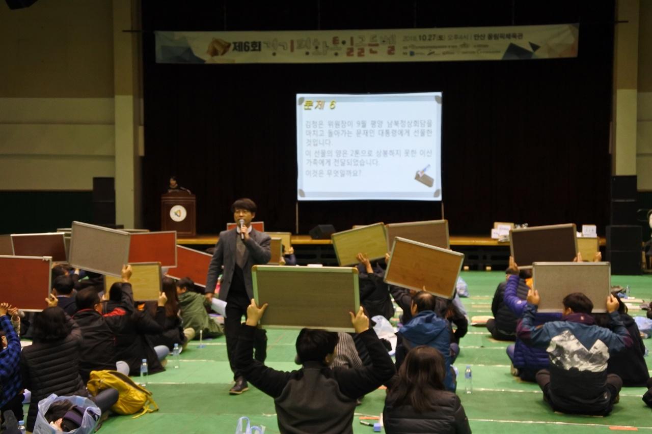경기평화통일골든벨1 제6회 경기평화통일골든벨 참가자들이 문제를 풀고 있다.