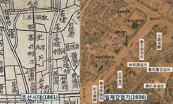 수선전도(1861, 왼쪽지도)와 대경성대관(1935)에 나타난 미대사관과 대한민국역사박물관 일대의 변화.