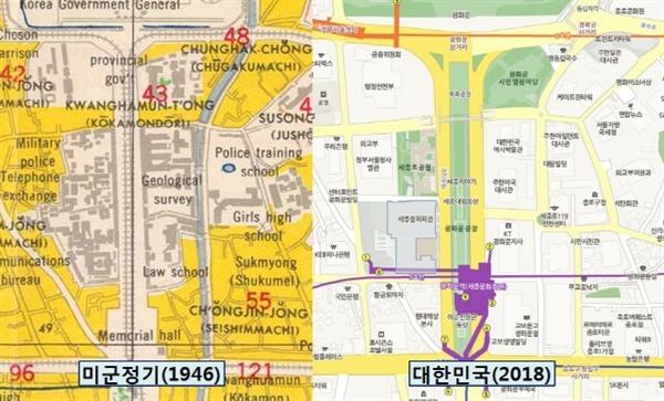 미군정청이 작성한 지도(1946, 왼쪽지도)와 현 네이버지도에 나타난 미대사관과 대한민국역사박물관 일대의 변화.