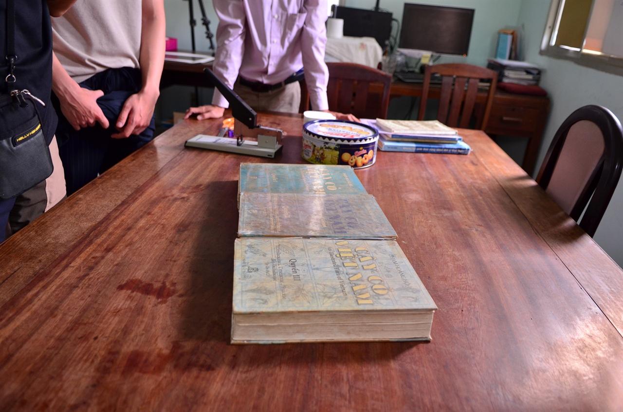 수장고에 보관 중인 표본을 기록한 3권의 책