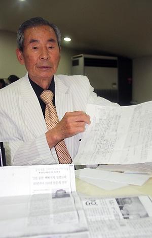 고 여운택씨. 대법원 최종 승소 소식을 듣지 못하고 2013년 12월 사망했다.