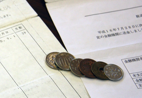 여운택씨가 일본 후생노동성으로 받은 후생연금 탈퇴수당금 316엔.