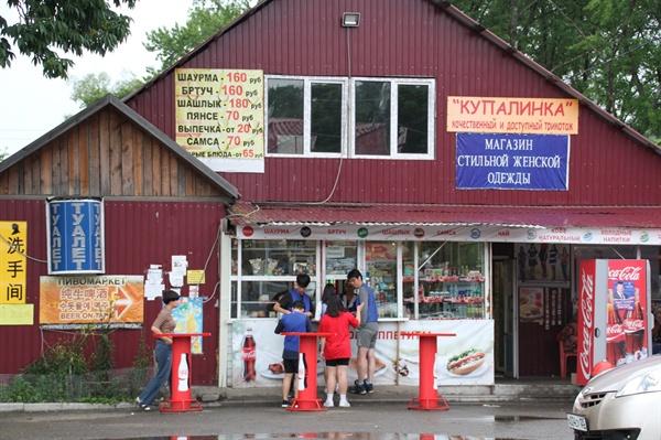 처음 만난 러시아 풍경  중국 훈춘에서 국경을 통해 러시아로 들어온 후 휴게소에 들러 빵과 음료를 사고 있다.
