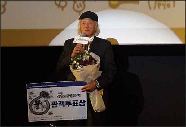 관객심사상 수상자 박현상 감독