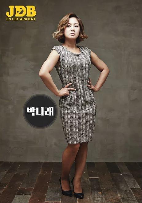 박나래의 프로필 사진