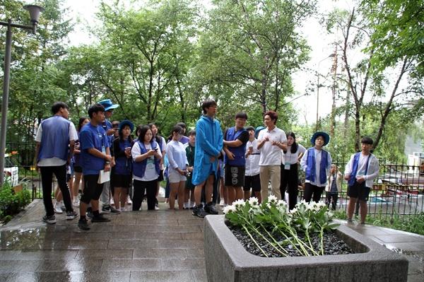 신한촌 기념비 참배  2018년 8월 5일 2018 창의융합형 인문학 기행단이 블라디보스톡 신한촌 기념비를 참배하고 헌화 하였다.