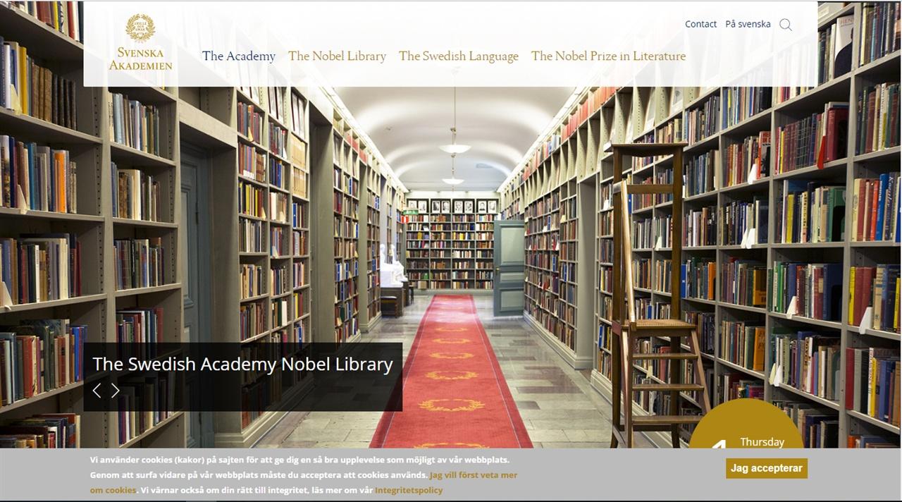 스웨덴 한림원 공식 홈페이지 노벨문학상 선정위원회를 겸하고 있는 기관