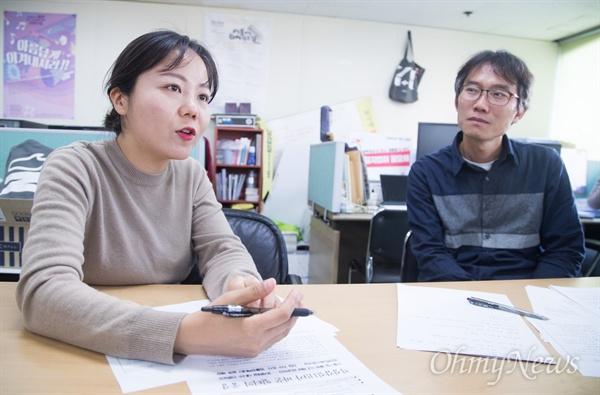 직장갑질119 이진아 노무사와 박점규 위원.