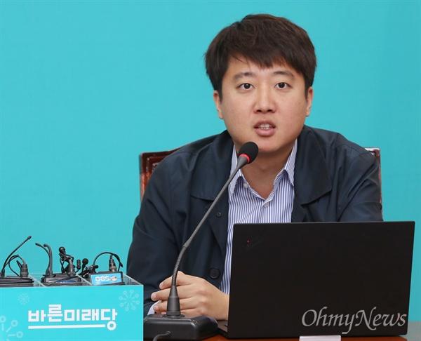 바른미래당 이준석 최고위원이 2일 오전 국회에서 열린 최고위원회의에서 모두발언을 하고 있다.