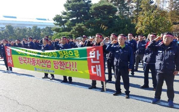 현대차노조가 10월 31일 오전 11시 현대차 울산공장 본관앞에서 광주형일자리에 대한 긴급 노조 항의집회를 열고 있다